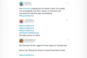 #BoycottMyntra Trends on Twitter As Old Hindu-Phobic Illustration From 2016, Which Myntra Had Denied Making, Resurfaces
