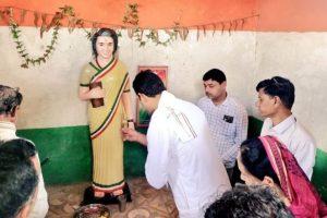 Madhya Pradesh: Indira Gandhi, Former Prime Minister, Worshipped Like Goddess in Padliya Village