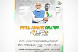 e-RUPI FAQs: How Does e-RUPI Digital Voucher System Work? Where Can it Be Used? Know All About The Newly-Launched System