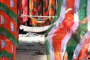 Rajasthan Panchayat Elections Results 2021 Live Updates: Congress Leads in 37 Panchayat Samiti Seats, BJP 18