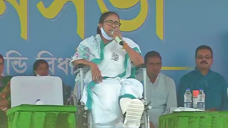 West Bengal By-Elections 2021: Congress Will Not Field Candidate Against Mamata Banerjee In Bhabanipur Constituency, Say Sources