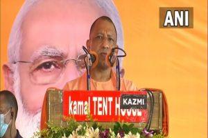 Yogi Adityanath Says 'Uttar Pradesh Shouldn't Tolerate Pro-Taliban, Casteist, Dynastic Mentality'