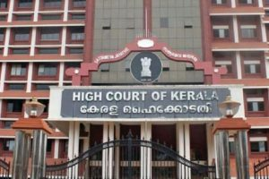 COVID-19 Vaccination Update: Kerala High Court Allows Covishield Second Jab After 28 Days in Private Sector