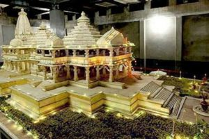 TCS To Digitise and Manage Ram Temple Trust Funds That Has Crossed Rs 3,000 Crore