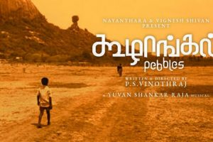 Koozhangal: Vignesh Shivan and Nayanthara's Tamil Film Is India's Official Entry for the 94th Academy Awards!